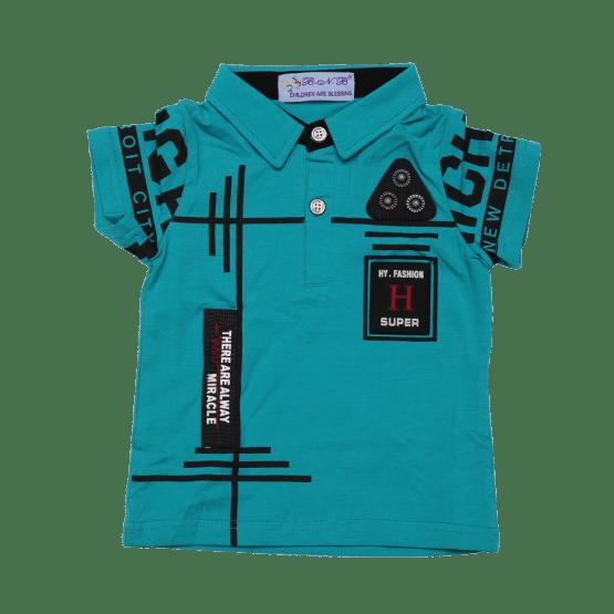 Cool Boy T/Shirt