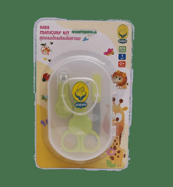 Pappu Baby Manicure Set