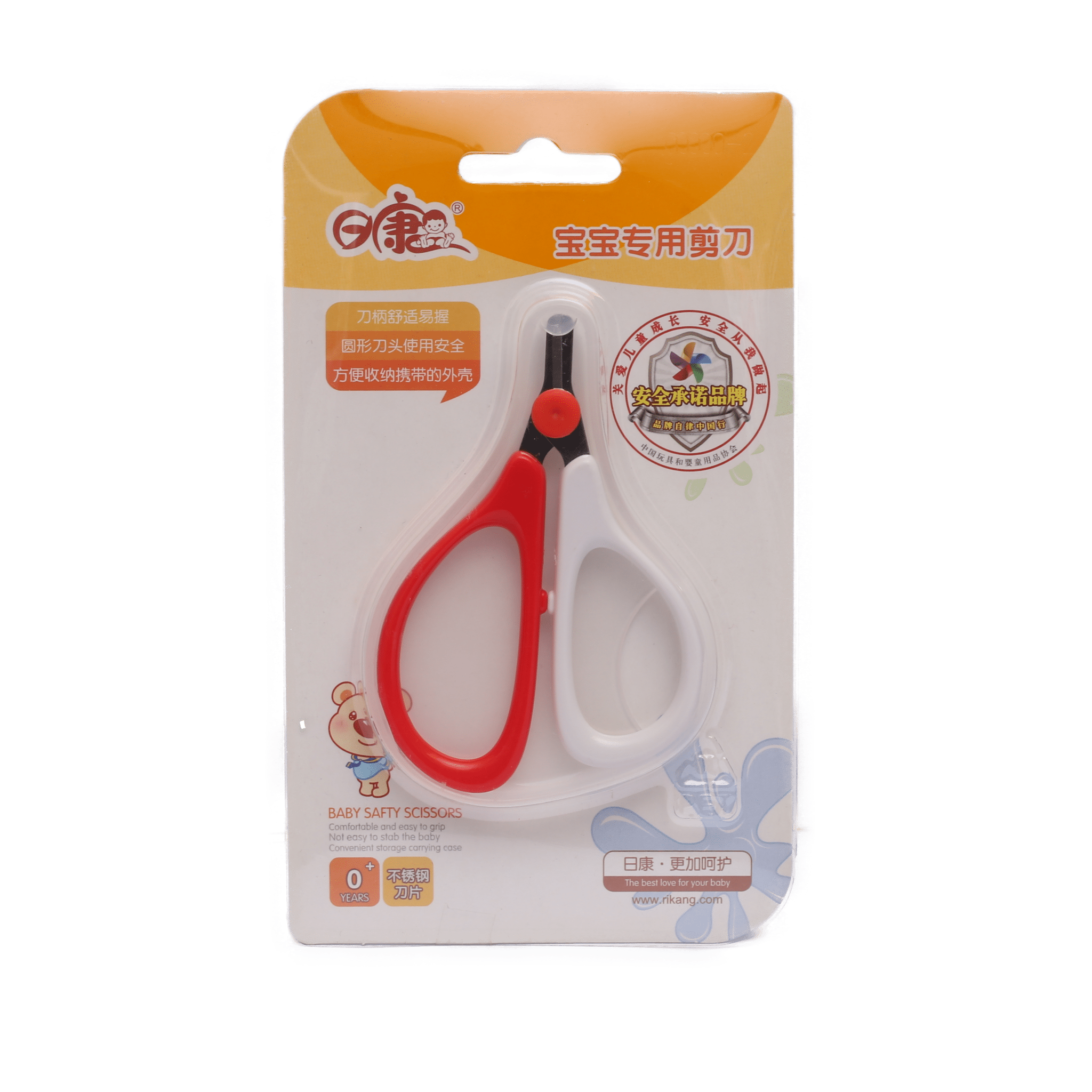 Baby Safety Scissor with Case
