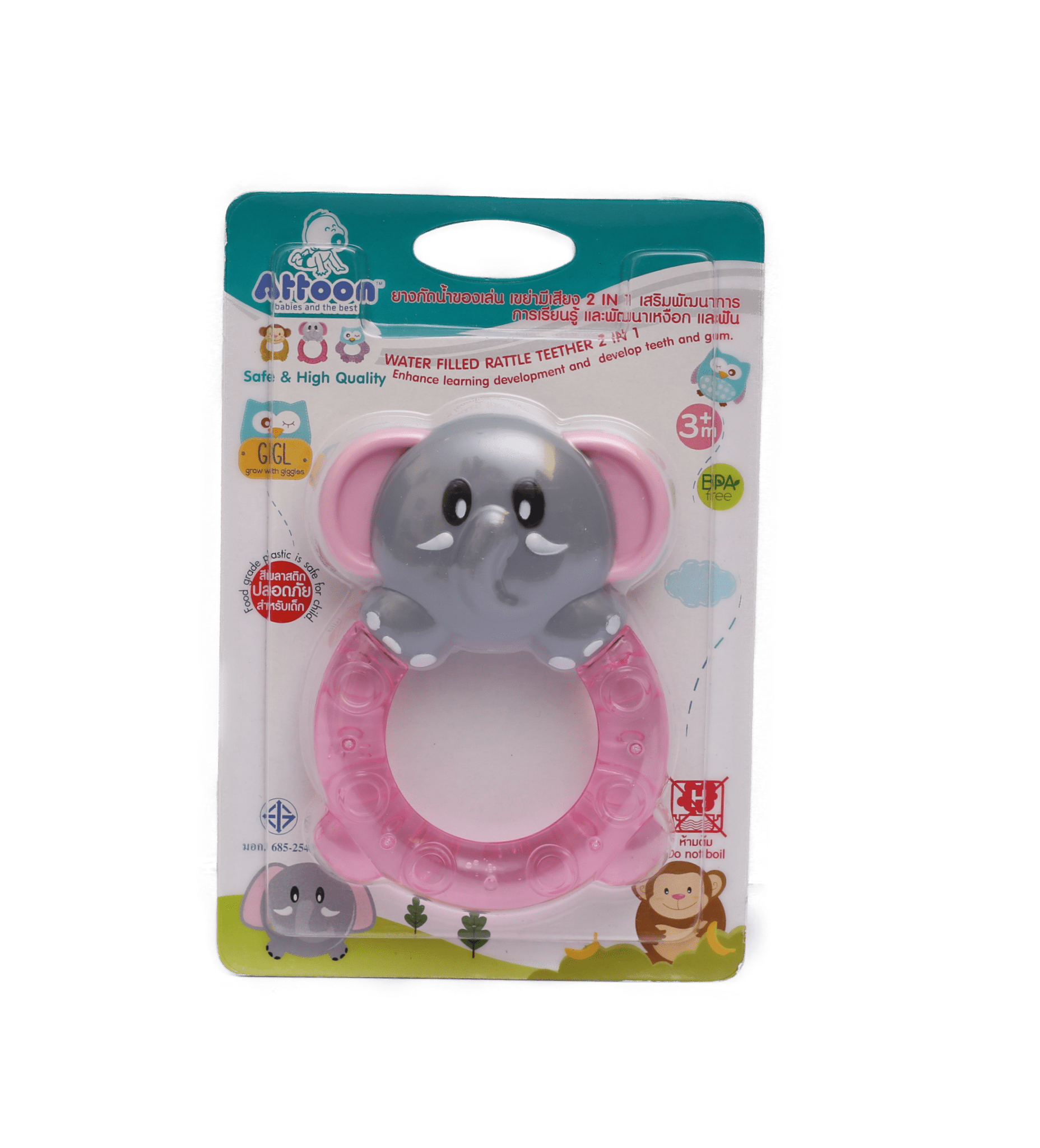 Attoon Water Rattle Teether