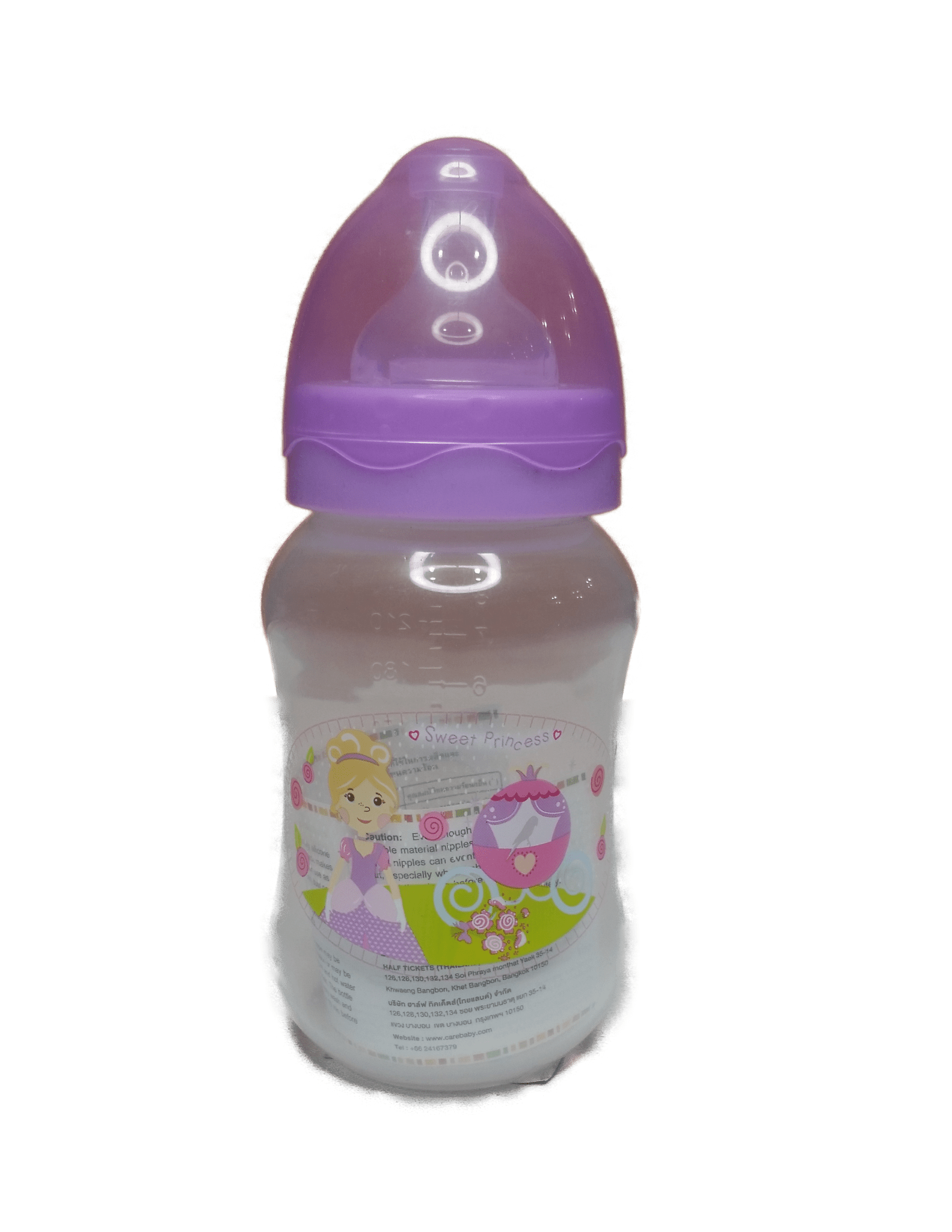 Pappu Baby Feeder 250mL / Move