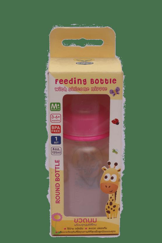 Puppu Baby Feeder 4oz / 125ml ( Pink )