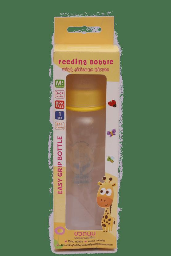 Puppu Baby Feeder 8oz / 250ml ( Yellow )