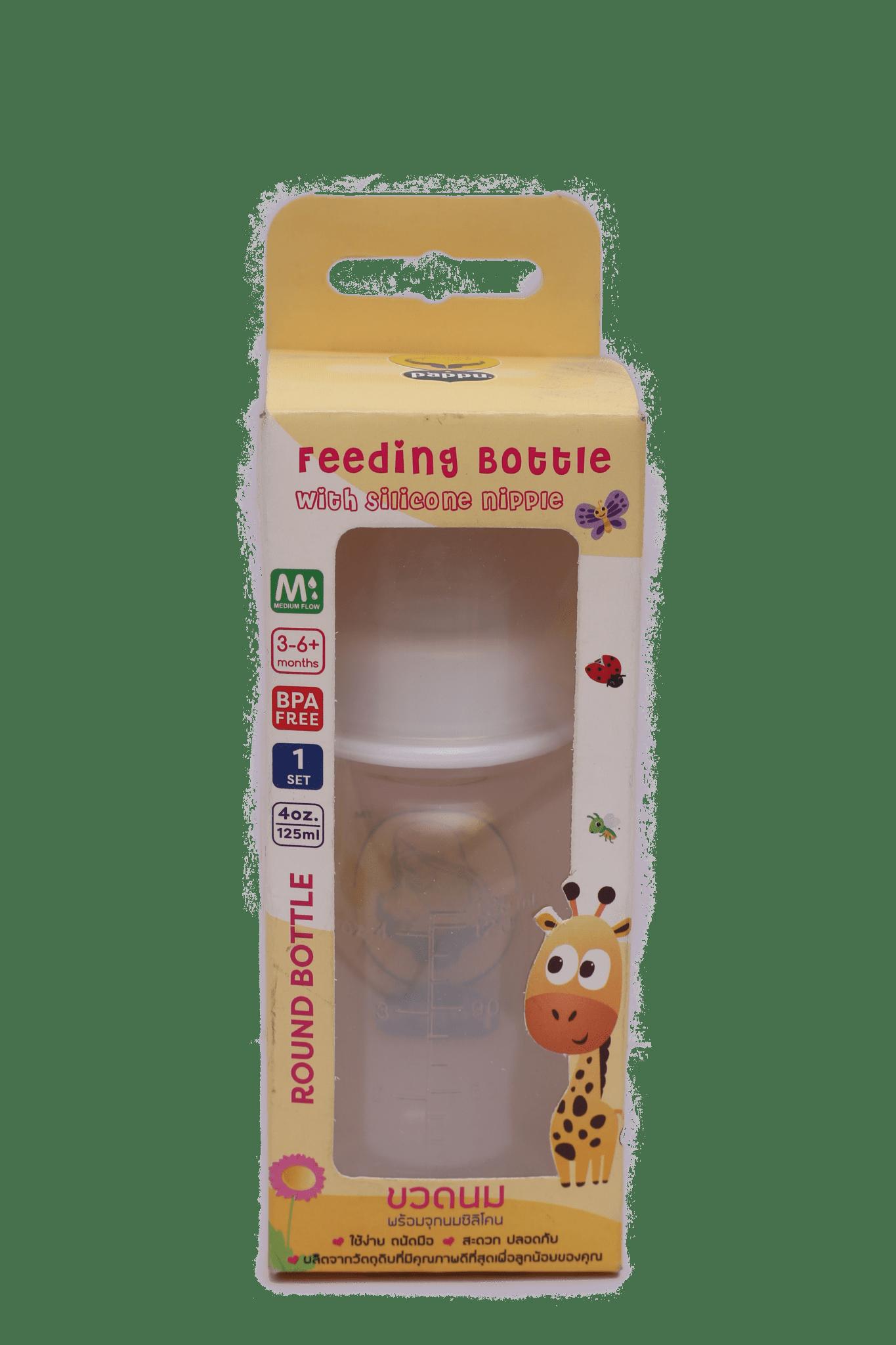 Puppu Baby Feeder 4oz / 125ml ( White )