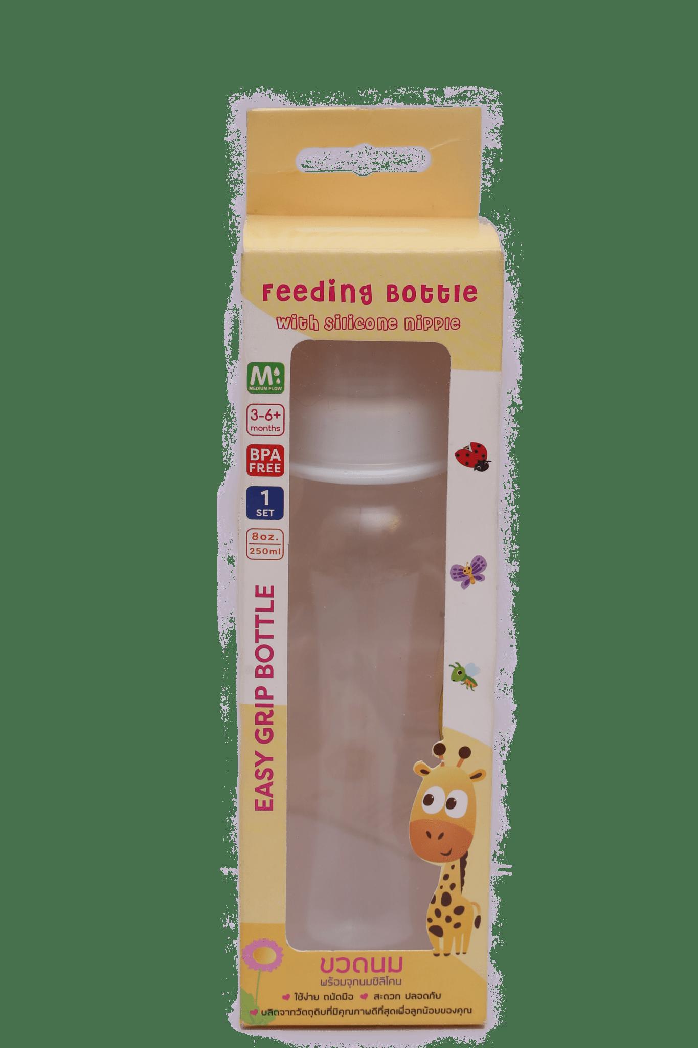 Puppu Baby Feeder 8oz / 250ml ( White )