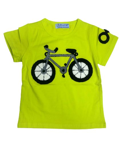 T-Shirt Cycle (Yellow)